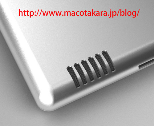 iPad 2 rumors du jour: small edition, giant honkin speaker