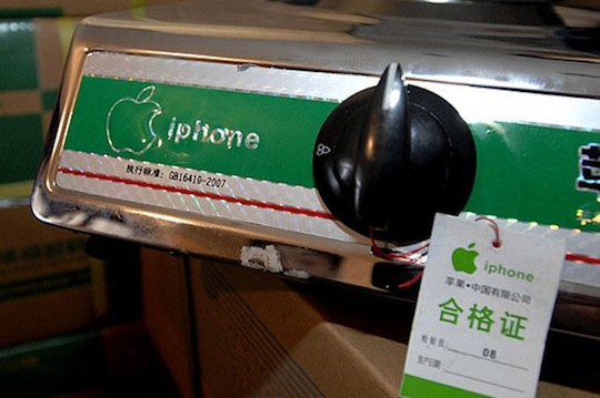 Chinese police confiscate iPhone branded stoves