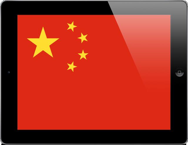 ChinaPad