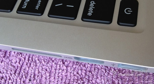 how to take the password off a macbook pro