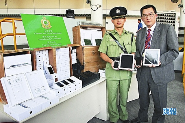 Hong Kong Border Busts Huge Shipment Of Grey Market iPhones And iPads