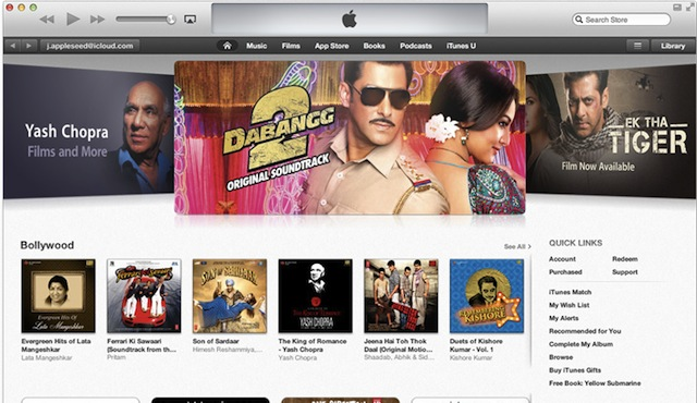iTunes Store Officially Arrives In 56 Additional Countries