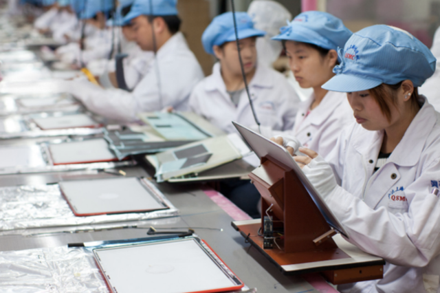 Pegatron Planning To Increase iPad Manufacturing Plants From 3 To 7 In 2013