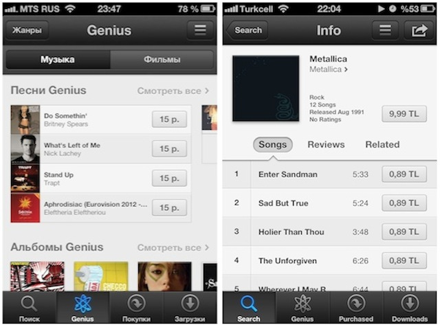 iTunes Music Goes Live In Russia, Turkey And Others